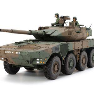 1/35 Military Miniatures