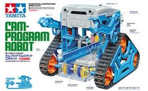 stem-series-70227