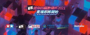 WeChat截圖_20210524151050